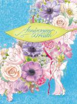 aniversary-hyoushi-small